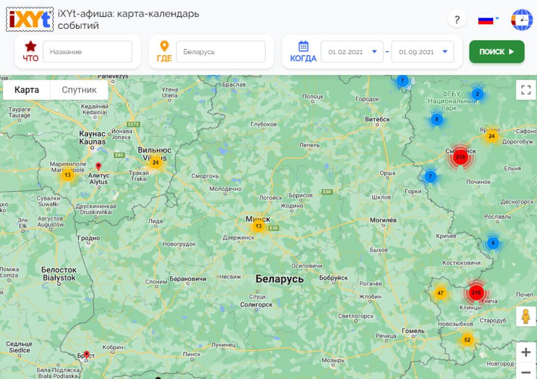 Беларусь: что посмотреть в разных городах, какие они