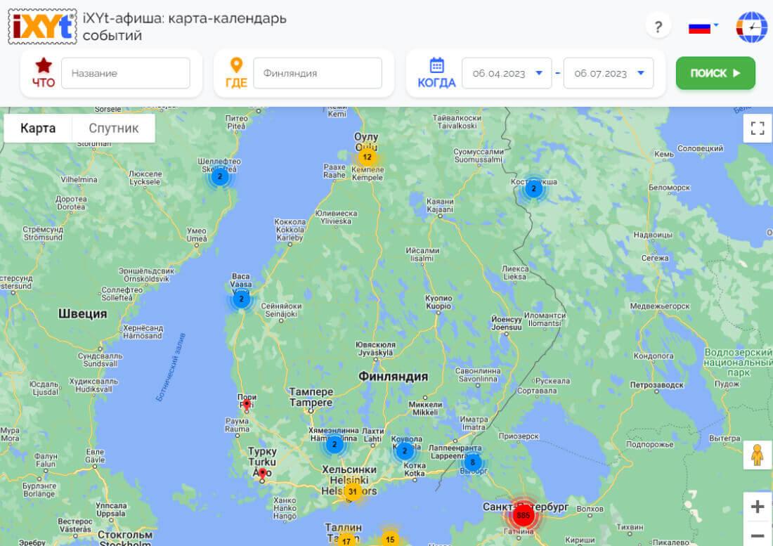 Финляндия: что посмотреть в разных городах, какие они