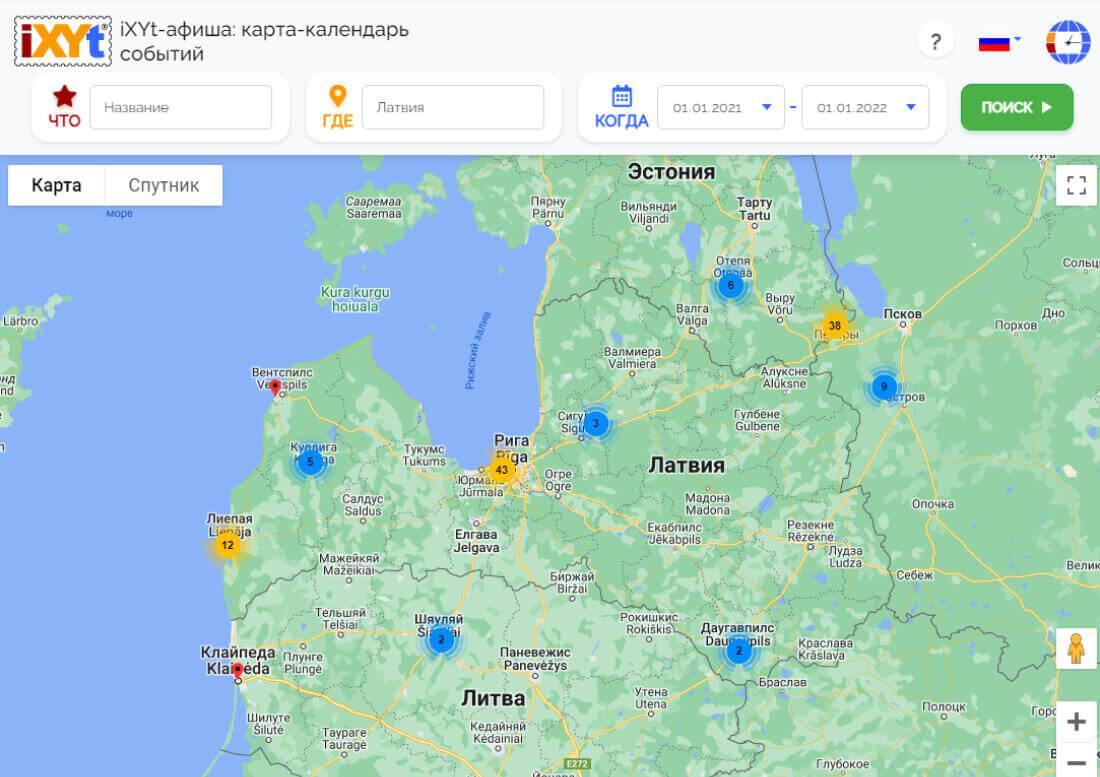 Латвия: что посмотреть в разных городах, какие они