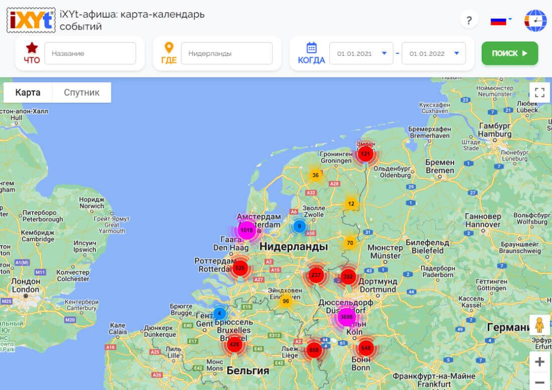 Нидерланды: что посмотреть в разных городах, какие они