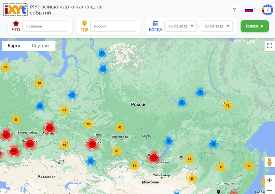 Россия: что посмотреть в разных городах, какие они
